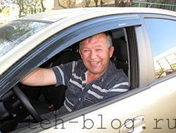 Блог Павла Яровикова