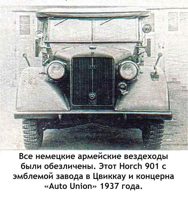 внедорожные автомобили